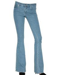 American Retro Flare Stretch Denim Jeans - Lyst