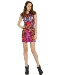 McQ by Alexander McQueen Kaleidoscope Printed Interlock Dress - Lyst