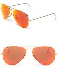 Ray-Ban Mirror Aviator Sunglasses - Lyst