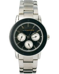 BCBGMAXAZRIA - Bcbg Ladies Chunky Metal Watch with Black Multi Function Dial - Lyst