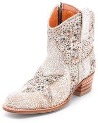 Frye Deborah Star Short Boots - White