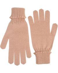 Jil Sander Navy - Gloves - Lyst