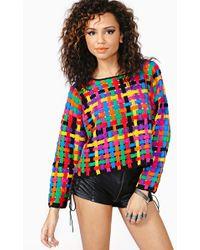 Nasty Gal Rainbow Dip Knit - Lyst