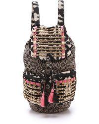 Stela 9 - Shiva Backpack - Lyst