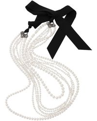 Lanvin - Long Pearl Necklace - Lyst