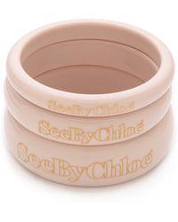 See By Chloé - Logo Bangle Set - Lyst