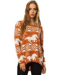 RVCA The Buddy Wild Horse Sweater - Lyst