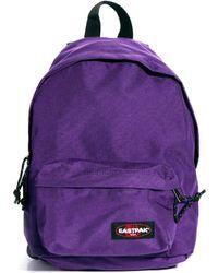 Cambridge Satchel Company - Eastpack Mauve Backpack - Lyst