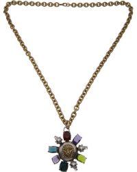 Gerard Yosca - Animal Medallion Necklace - Lyst