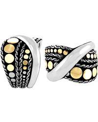 John Hardy Dot Menari Twist Ring, Size 7