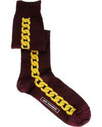 Eley Kishimoto - Knee High Chain Link Sock - Lyst