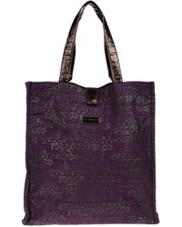 Roccobarocco - Large Fabric Bag - Lyst