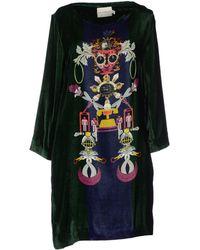 Mary Katrantzou Short Dress green - Lyst