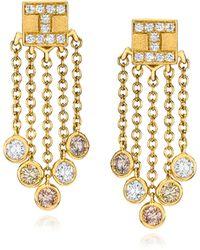 Ivanka Trump - 18k Yellow Gold Tassel Moderne Short Fringe Diamond Earrings - Lyst