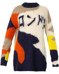 McQ by Alexander McQueen Japanese Writing Mohair-Blend Sweater - Lyst