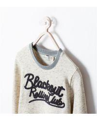 Zara Sweatshirt with Text Design - Lyst