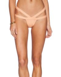 Minimale Animale The Bandit Bikini Bottom - Lyst
