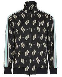 KENZO Jacquard Jacket - Black