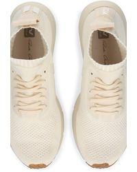 Rick Owens X Veja - High Top Sock Sneakers - White
