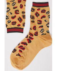 Fendi - Ff Splash Socks - Lyst