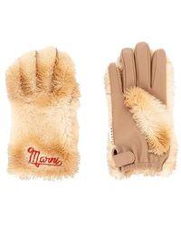 Marni Sherling-Handschuhe - Mettallic