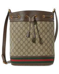 Gucci GG Supreme Bucket Bag - Natural