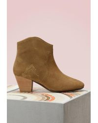 Isabel Marant - Dicker Boots - Lyst