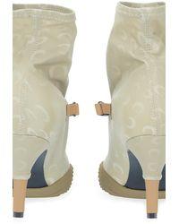 Marine Serre Jersey Ankle Boots - Multicolour