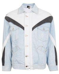 Isabel Marant Jesao Denim Jacket - Blue