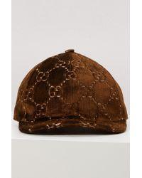 Gucci - Gg Embroidered Silk-blend Baseball Cap - Lyst