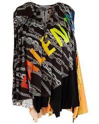 Balenciaga Sleeveless Top - Multicolor