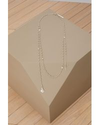 Givenchy - Rosario Necklace - Lyst
