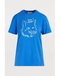 Maison Kitsuné - T-shirt Ancora tu - Lyst