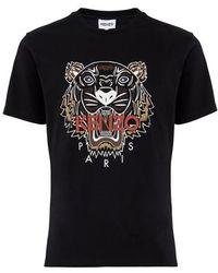 KENZO T-Shirt Tiger Classic - Noir