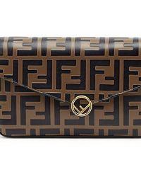Fendi Wallet On Chain Avec Pochettes - Multicolore