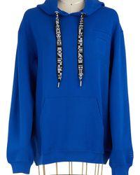 Proenza Schouler Sweatshirt à capuche - Bleu