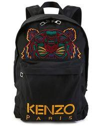 KENZO Tiger Backpack - Black