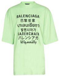 Balenciaga T-shirt XL - Vert