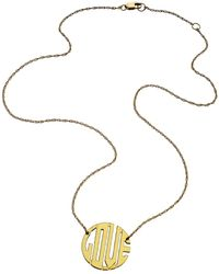 Jennifer Zeuner Mini Art Deco Love Necklace - Lyst