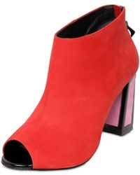 Kat Maconie 90Mm Maisie Suede Open Toe Boots red - Lyst