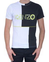 Kenzo Logo T - Lyst