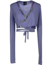 Just Cavalli Purple Wrap Cardigans - Lyst
