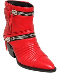 Giuseppe Zanotti 70Mm Quilted Zipped Calf Ankle Boots - Lyst