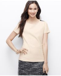 Ann Taylor Faux Leather Stretch Tee - Lyst