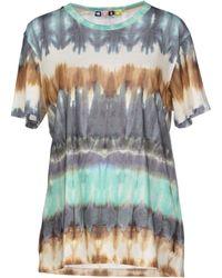 MSGM T-shirt - Lyst