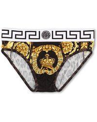 Versace Baroque Brief - Lyst