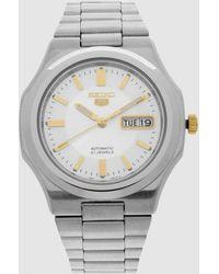 Seiko Wrist Watch - Lyst
