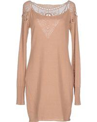 Patrizia Pepe Short Dress beige - Lyst