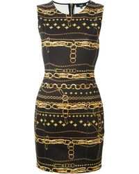 Versus  Printed Dress - Lyst