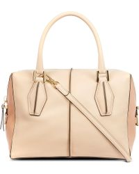 Tod's D-cube Small Bowler Bag - Lyst